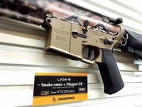 【期間限定】世界に1挺だけの銃がズラリ。
