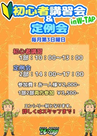 12月イベントのお知らせ!!