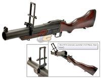5KU M79 Grenade Launcher