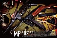 【2013年販売予定】SRC製 MP41電動ガン