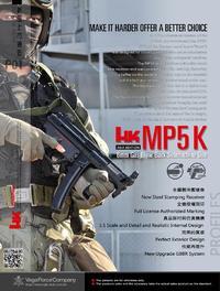 【発売間近か?!】VFC製 MP5K ガスブローバック