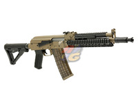 Beta Project Tactical AK AEG