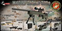 【販売先紹介】ARES製 M40A3エアコッキングスナイパーライフル