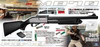【マルイ新商品】M870 タクティカル ショットガン