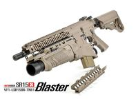 【AEG】VFC SR15E3 Blaster