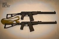 【ロシア製】AS-VAL電動ガンと実銃の比較