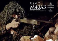 【USMC】VFC製 M40A3 エアコッキングライフル