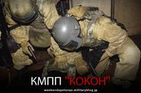 Protective suit KMPP