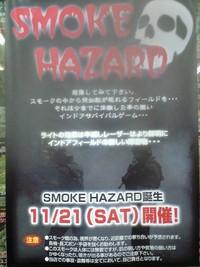 SMOKE HAZARD