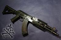 【おまけ】E&L AK シリーズ 「70m」 超超ロングレンジテスト!?