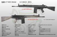 LCT G3A3予約受付開始
