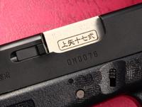 <6F/A-6&7>本日開催、第81回ヴィクトリーショー出店!<「上矢十七式」発売!>