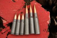 126年使われている歴史的ライフル弾薬「7.6・・・