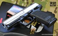 H&K USP<9mm>東京マルイさんからGBB出ましたね!