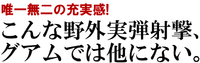 「お客様の動画」絶賛公開中!