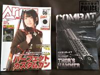 雑誌に載りました