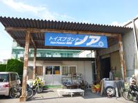 トイズプランナー ノア (香川県) 2014/08/25 21:59:41