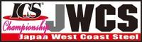 第1回 ICS cup JWCSチャンピオンシップ前日 2014/07/03 12:00:00