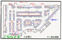 『上矢商店』Vショー出店のお知らせ♪(6月29日) 2014/06/20 08:52:03