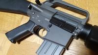 CA M16VN