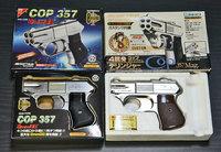 COP357 ヨネザワvsマルシン
