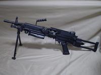 G&P MINIMI M249 Para