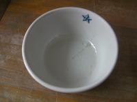 日本軍 陸軍 食器 どんぶり 陶器製