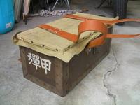 日本軍 陸軍 弾薬箱 甲弾