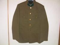 日本軍 陸軍 将校用 軍衣 昭五式