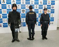 機動隊の制服が変わります