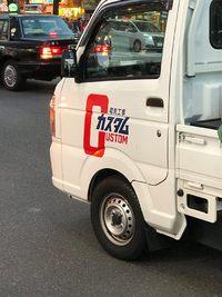 大阪の警察