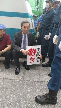 もと日本国総理大臣