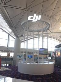 香港空港でDJI衝動買い!