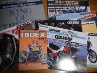 RIDEXとカタログたち Part 2