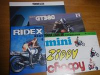 RIDEXとカタログたち Part 3
