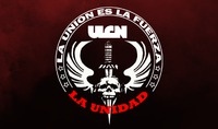 腐敗したボリビア特殊部隊 UNIDADについて