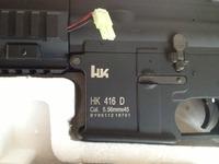 D-Boy HK416D カスタム開始!